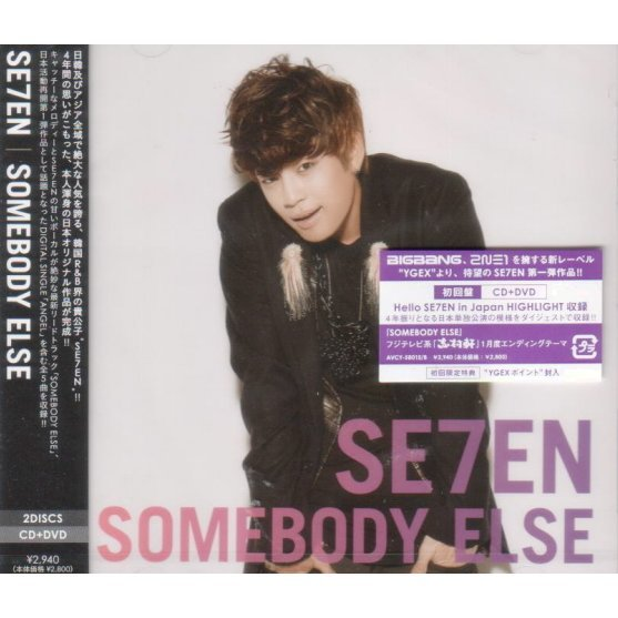 Somebody Else [CD+DVD Type B]