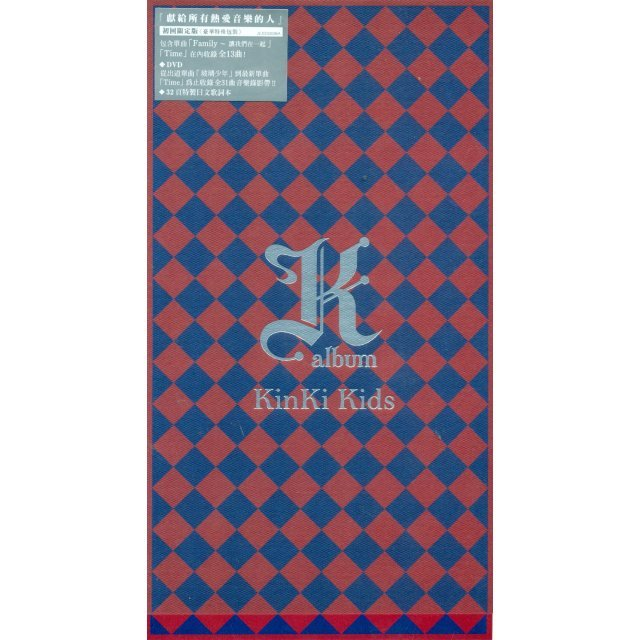 K Album [CD+DVD First Press Limited Edition]