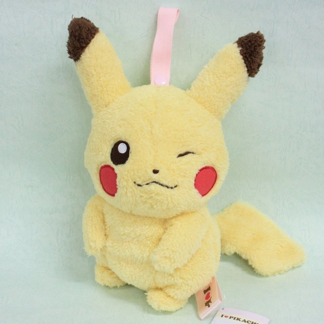 Pokemon Best Wishes - I Love Pikachu Plush Doll: Pikachu Asst 2