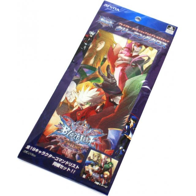 Blazblue: Continuum Shift Extend Edition Cleaning Cloth