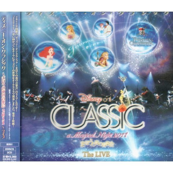 Disney On Classic A Magical Night 2011 - The Live