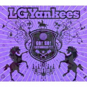 Go! Go! LGYankees!!! [Limited Edition]