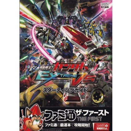 Mobile Suit Gundam Extreme VS. Starting Guide