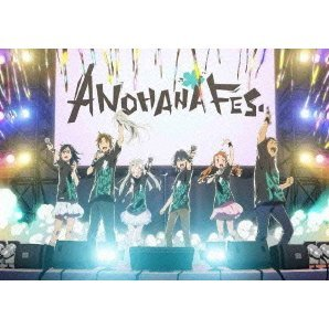 Anohana Fes. Memorial Box [Limited Edition]