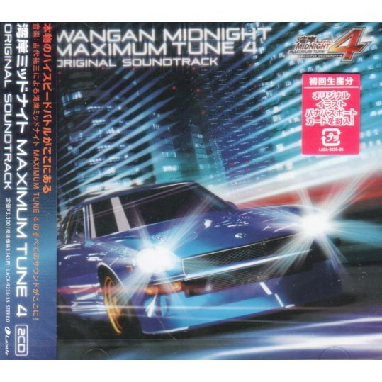 Wangan Midnight Maximum Tune 4 Original Soundtrack