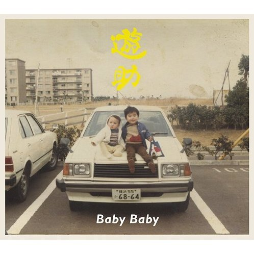Baby Baby [CD+DVD Limited Edition Type A]
