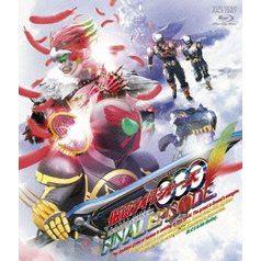 Kamen Rider Ooo Final Episode Director's Cut Edition