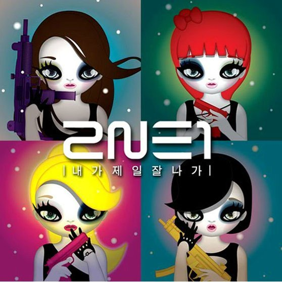 2NE1 Mini Album Vol. 2 [CD+DVD]