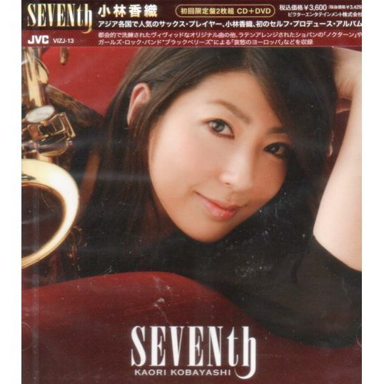 Seventh [CD+DVD Limited Edition]