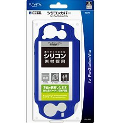 Silicon Cover for PlayStation Vita (Blue)