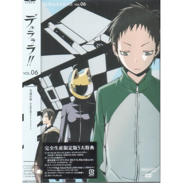 Durarara Vol.6 [DVD+CD Limited Edition] Damage case