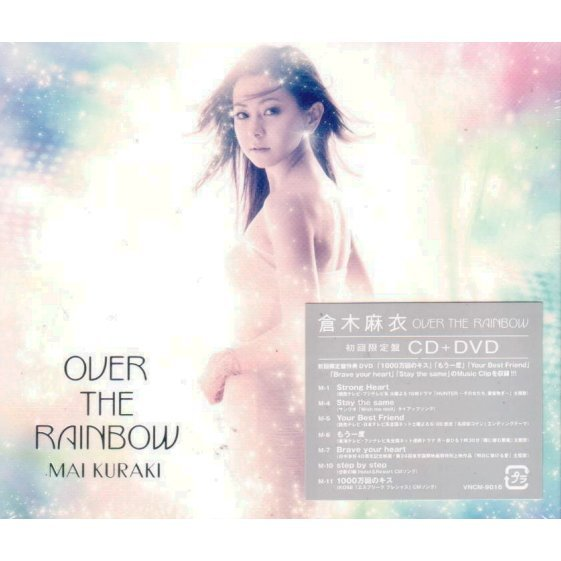 Over The Rainbow [CD+DVD Limited Edition]