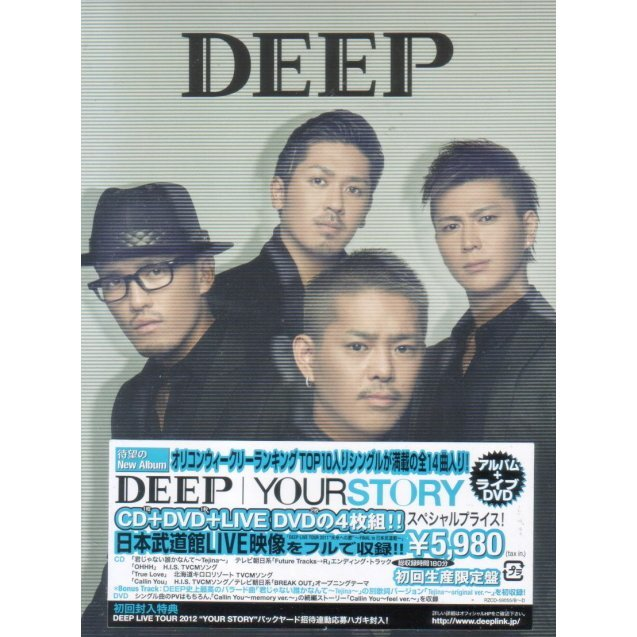 Your Story [CD+3DVD Limited Edition]