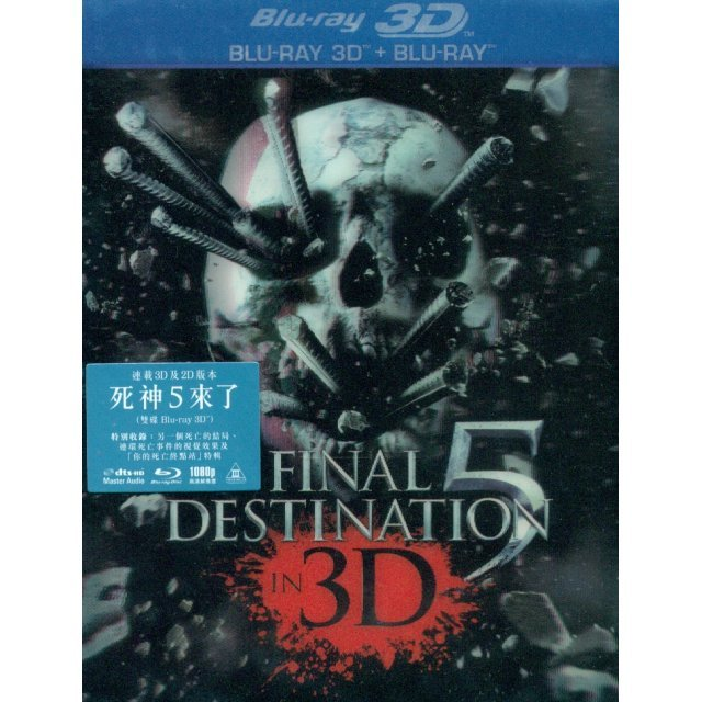 The Final Destination 5 [2D+3D]