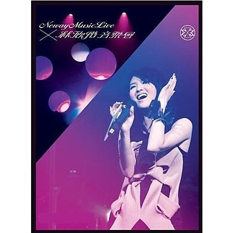 Neway Music Live X Mag Lam [Special Version: CD+DVD]