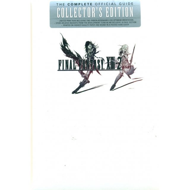 Final Fantasy XIII-2: The Complete Official Guide Collector's Edition