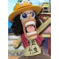 One Piece World Collectable Pre-Painted PVC Figure Vol.21: TV170 - Usopp