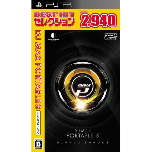 DJ Max Portable 3 (Best Hits Collection)