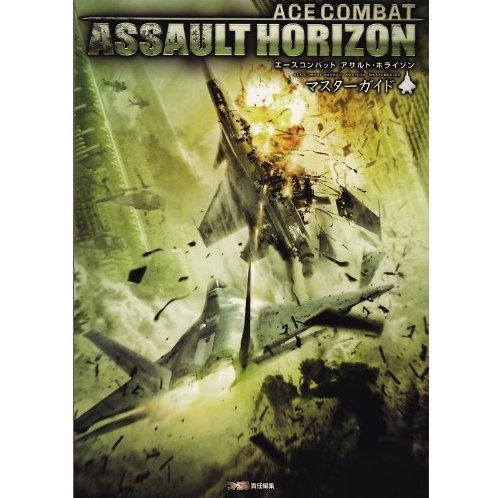 Ace Combat Assault Horizon The Master Guide