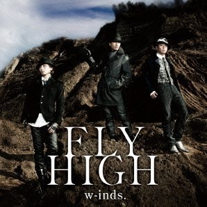 Fly High [CD+DVD Limited Edition Type A]