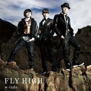 Fly High [CD+DVD Limited Edition Type B]