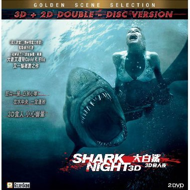 Shark Night [2D+3D]
