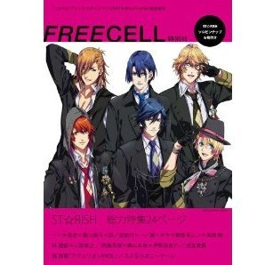 Freecell Special Edition St☆rish