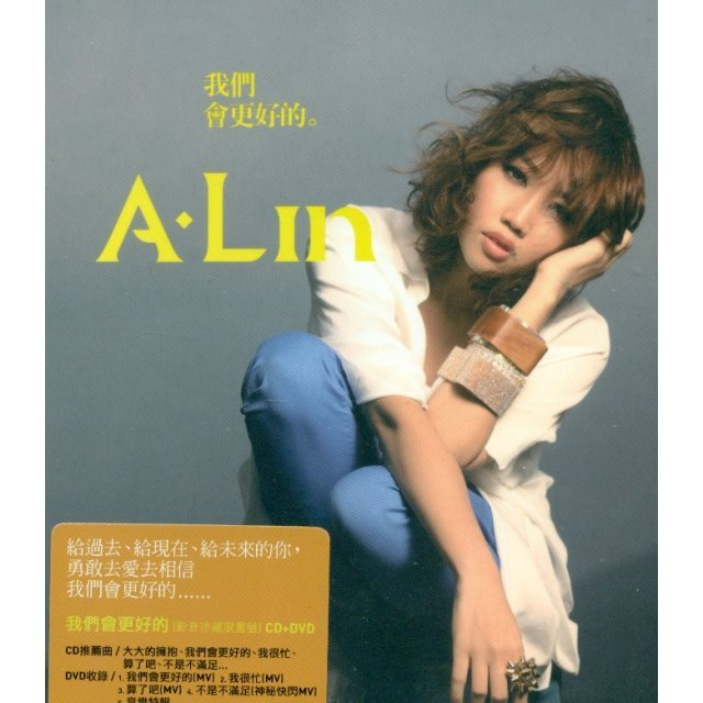 A-Lin 2011 New Album [Limited Edition CD+DVD]