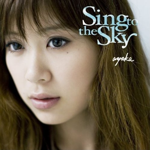 Sing To The Sky [Limited Pressing]