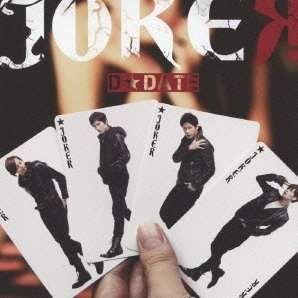 Joker [CD+DVD Limited Edition Type B]