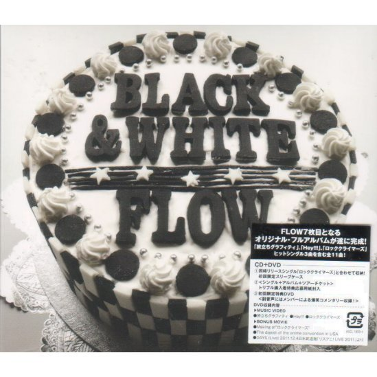 Black & White [CD+DVD Limited Edition]