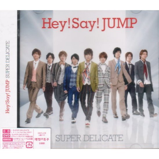 Super Delicate [CD+DVD Limited Edition Type 1]