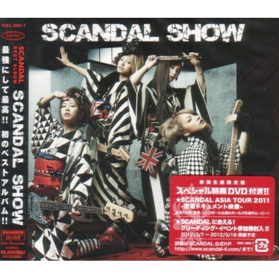 Scandal Show [CD+DVD Limited Edition]
