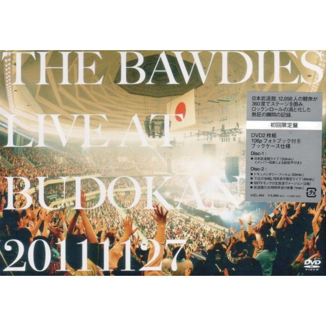Live At Budokan 20111127 [Limited Edition]