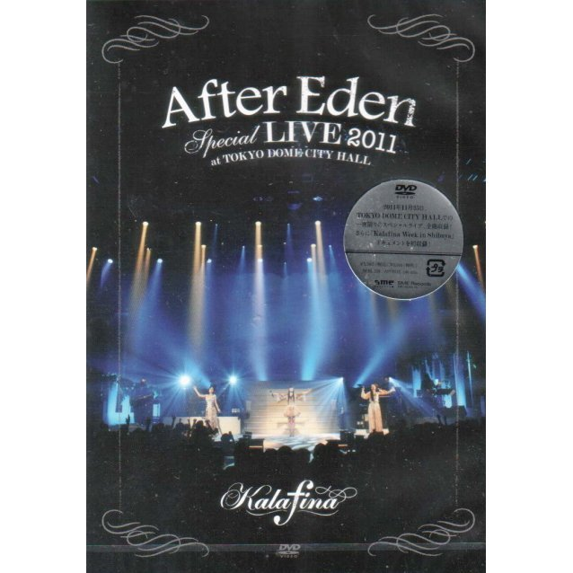 After Eden Special Live 2011 At Tokyo Dome City Hall