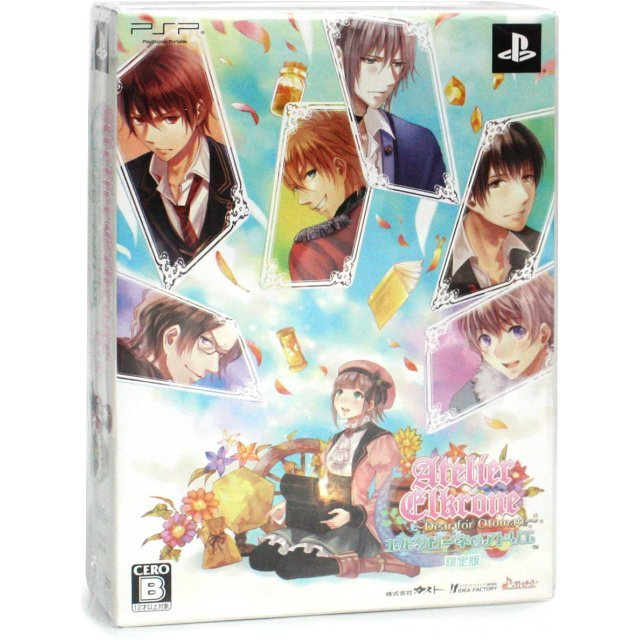Elkrone no Atelier: Dear for Otomate [Limited Edition]