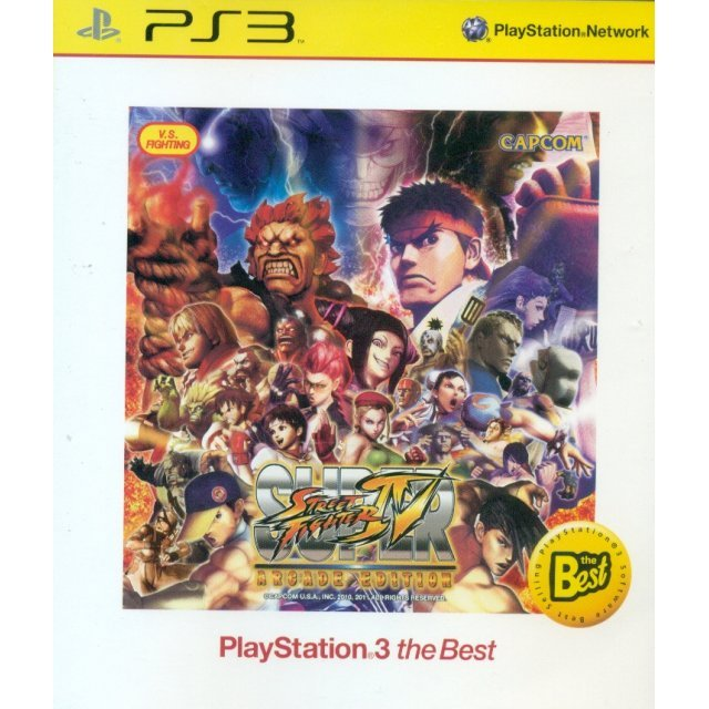 Super Street Fighter IV: Arcade Edition (PlayStation3 the Best)