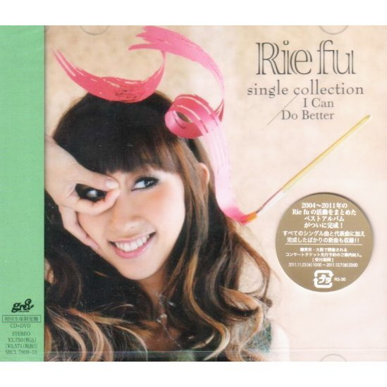 I Can Do Better [CD+DVD Limited Edition]