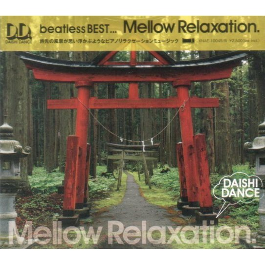 Beatless Best Mellow Relaxation