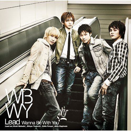 Wanna Be With You [CD+DVD Limited Edition Type A]