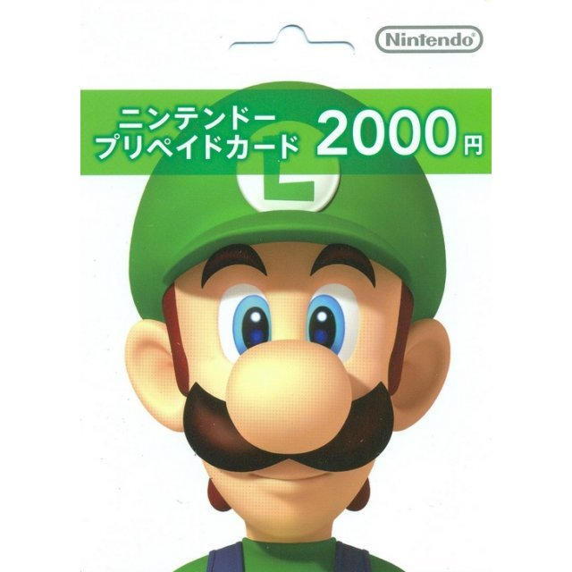 Nintendo Network Card / Ticket (2000 YEN / for Japanese network only) [retail packing]