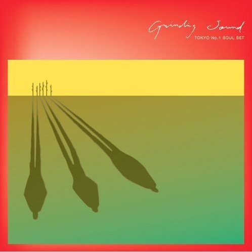 Grinding Sound [CD+DVD]