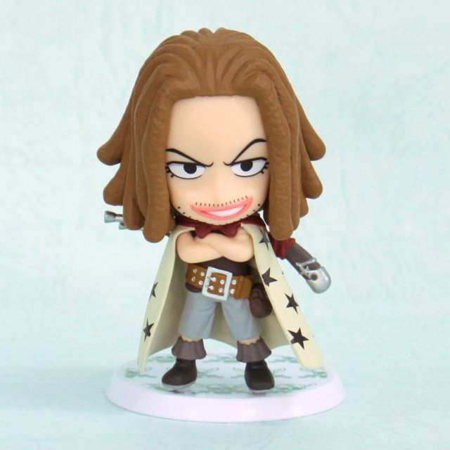 One Piece Ichiban Kuji Non Scale Pre-Painted PVC Figure: Yasopp