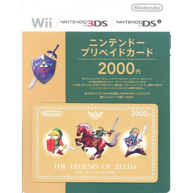 Nintendo Network Card / Ticket - The Legend of Zelda Edition (2000 YEN / for Japanese network only) [retail packing]