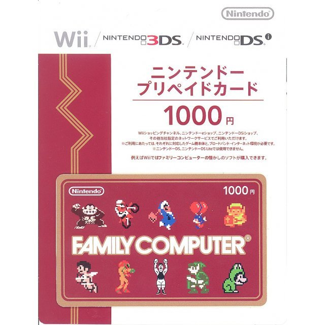Nintendo Network Card / Ticket - Family Computer Edition (1000 YEN / for Japanese network only) [retail packing]