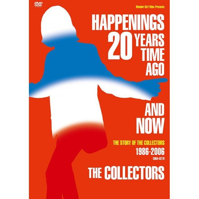 Happenings 20 Years Time Ago And Now - The Story Of The Collectors