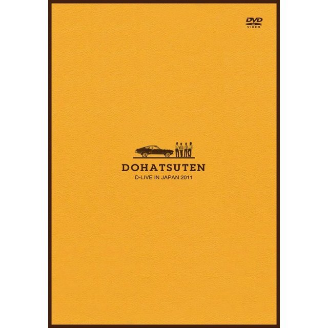 D-live In Japan 2011 [DVD+2CD]