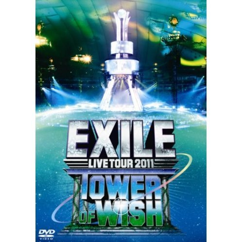 Exile Live Tour 2011 Tower Of Wish - Negai No To [2DVD]