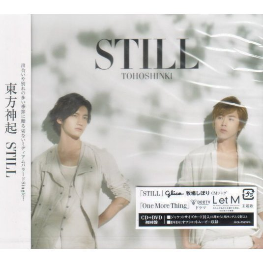 Still [CD+DVD]