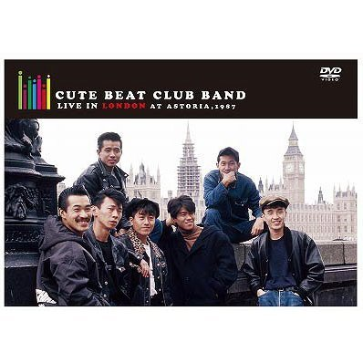 Cute Beat Club Band Live In London At Astoria 1987 [CD+T-shirt Limited Edition]